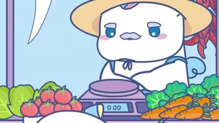 鼠星星:现在不仅吃不起猪肉,连蔬菜都吃不起了!猪肉涨价
