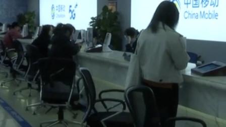 浙江杭州:服刑中手机号被注销,运营商要人到场才能恢复?