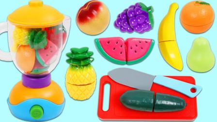 榨果汁喽,水果们要怎么搭配,才能调和出美味的味道呢?