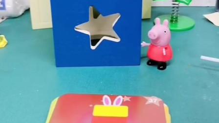 猪爸爸要带乔治出去玩,佩奇也想去,猪妈妈会让佩奇去吗?