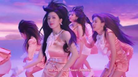 韩日女子演唱组合【IZ_ONE】  《Secret Story of the Swan》MV中文字幕