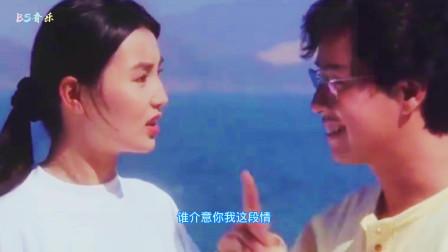 经典音乐:谭咏麟《一生中最爱》电影《双城故事》主题曲