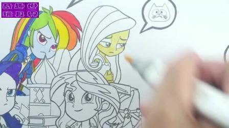 小马宝莉云宝黛西趣味立体卡图画本玩具,非常漂亮的小马宝莉