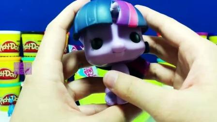 小马宝莉友谊公主紫悦彩泥奇趣蛋,我的小马驹盲袋玩具
