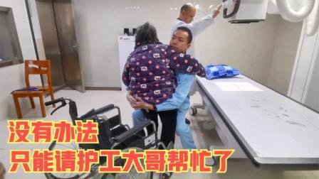 在康复医院照顾外婆,妹子舍不得花钱请护工,没想到这么累!