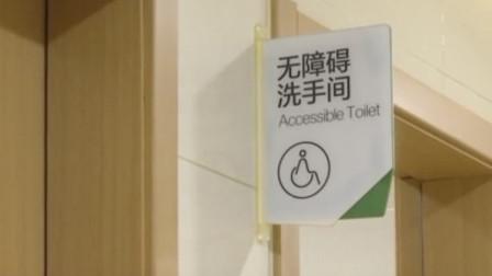 浙江杭州:急得报警!七旬老人商场上厕所,被反锁四十分钟