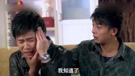 爱情公寓里曾小贤花式拔牙这一段,可把他整惨了,看一次笑一次!