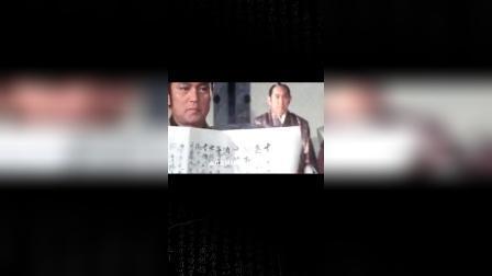 日本人最骄傲的时代