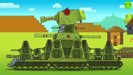 趣味动画:苏联铁路怪物与坦克之战
