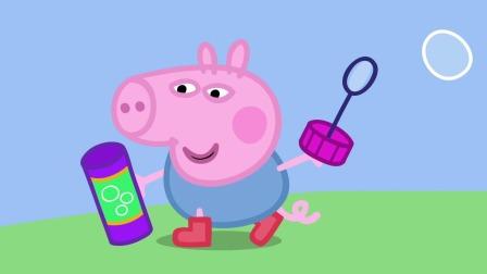 珍惜粮食不浪费 小猪佩奇好习惯养成 特辑 15