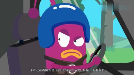 搞笑吃鸡动画:这把信号枪泛滥了,还是达夫撞大运了