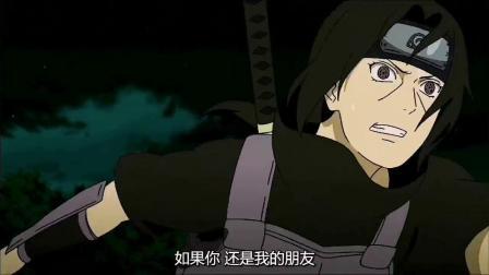 火影忍者:宇智波的天才少年