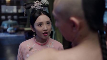 鹿鼎记:建宁公主太刁蛮了,竟然把小宝绑起来欺负,实在太惨了