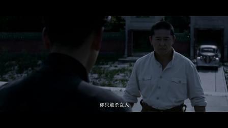 邪不压正:李天然太霸气,找到自己的仇人,先让你三刀!
