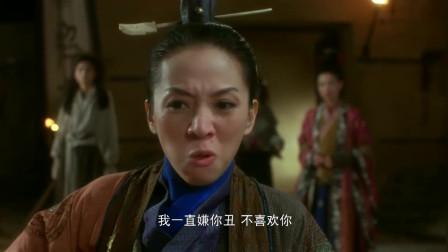 钟无艳:齐王喜欢上钟无艳,拼命抢绣球,结果只抢到了包心菜!