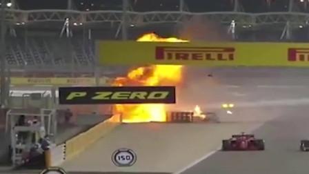 F1巴林站赛车冲出赛道,起火断成两截!车手火海中极限逃生,真为他捏把汗!