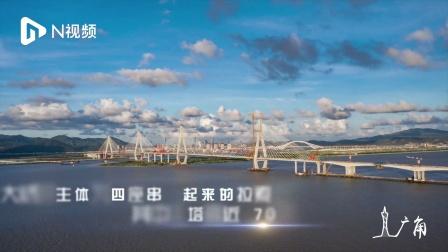 """俯瞰""""珠海第一跨""""洪鹤大桥: 碧海映流云, 长龙卧波霞光旖旎"""