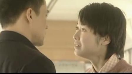 7年后偶遇自己的男朋友,才知道当年不辞而别的理由,所有的怨恨化作泪水