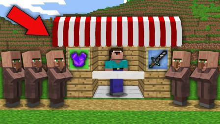 我的世界MC动画:新人会卖什么基岩剑和传送门盔甲