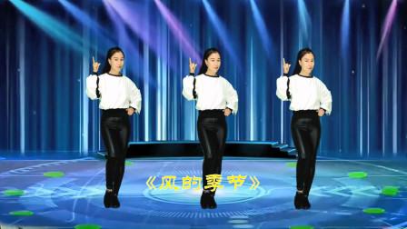 时尚动感32步广场舞《风的季节》粤语歌好听,完整演示附教学