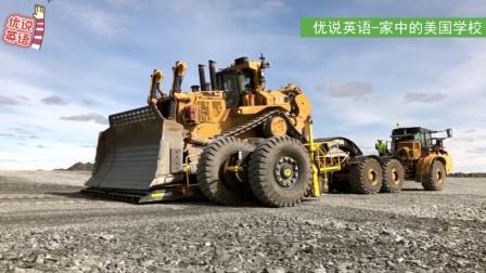 轻型拖车可以装载运输重型推土机吗