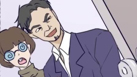 卡通故事:狗哥杰克苏:男上司搞骚扰?