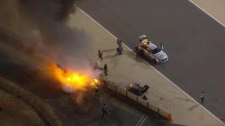 F1巴林站发生惊险一幕,赛车撞成两段车手火海逃生