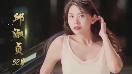 【盘点】香港曾经的一代女神,甩了现在的女星几条街