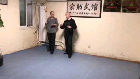 意拳姚承光老师教授不直的直拳跑步发力(邯郸意拳赵志勇)