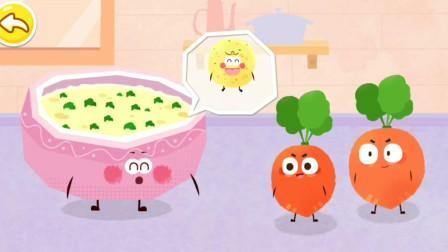 宝宝营养料理 萝卜加米饭会变成什么?宝宝巴士游戏