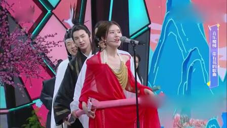 快乐大本营:千万别让赵露思唱歌,跑调都形容不了她,简直是毁歌!