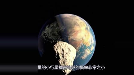6500万年前,小行星灭绝了恐龙,那么人类能否活下来呢?