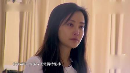 妈妈是超人:马雅舒太溺爱米雅,嫌洋老公教育米雅太严厉,流泪和老公掰扯!