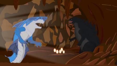 趣味动画:哥斯拉偷袭虚弱的鲨鱼皇后