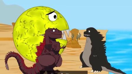 趣味动画:哥斯拉和吃豆人掉进了巨型恐龙的肚子里
