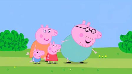 小猪佩奇游戏第125期乔治佩奇一家人粉红猪小妹东哥