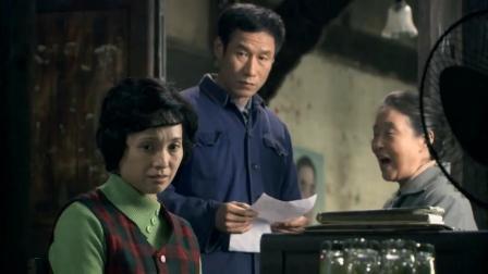 老太太让玉婷写离婚申请,让儿子儿媳离婚,谁知儿子竟没想过离婚