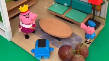 乔治给猪爸爸洗葡萄,猪爸爸把葡萄都吃了,猪爸爸什么都不知道