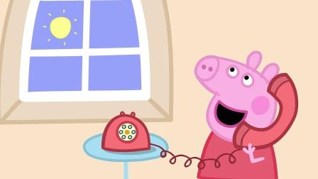 小猪佩奇 第六季:最后的假日 第1集