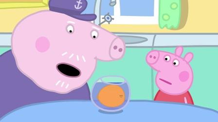 小猪佩奇 第六季:最后的假日 第2集