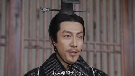 《大秦赋》终极预告:张鲁一演绎秦始皇嬴政的辉煌一生