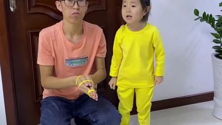 亲子游戏:救命啊!帮爸爸求情吧!