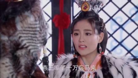 朱棣打仗途中救了公主,谁料公主看上她,直接劝父亲归顺大明
