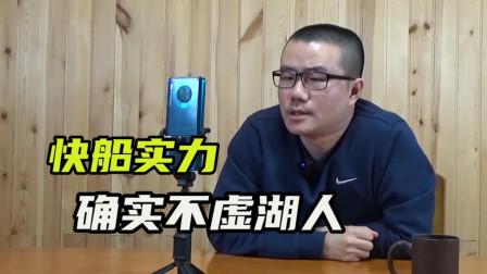 【徐静雨】洛城双雄新赛季实力对比:快船有望质变,詹皇又大一岁