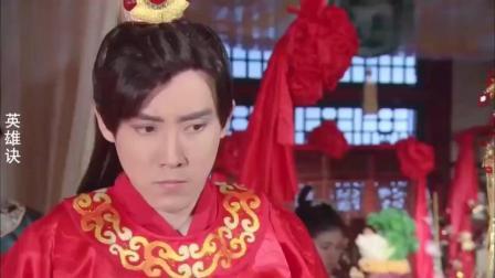 朱元璋为给太子冲喜,让他娶魏国公千金,谁想新娘一进门还真醒了