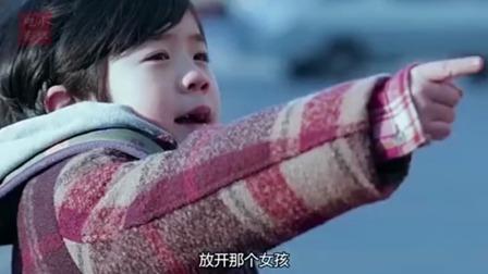 人贩子准备下手,五岁神童出手相救!《欢喜猎人1》