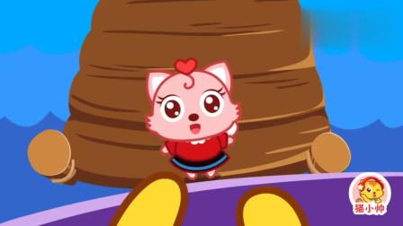 猫小帅儿歌大力水手:吃下菠菜获得力量,成为大力神,拯救女朋友