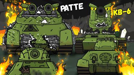 坦克世界动画:kv6和巨鼠6号的战斗