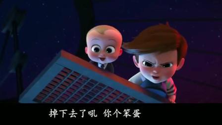 宝贝老板:孩子来到实验基地,发现了坏人的秘密,不知能否阻止