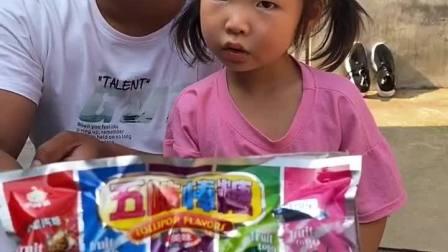 趣味童年:好吃的六味糖,先吃哪个口味的